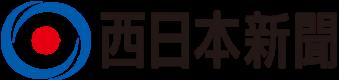 西日本新聞社(新 移民時代 特設ページ)